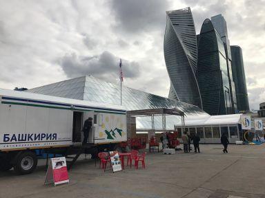 """""""Нефтегаз 2017"""", Москва"""
