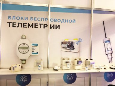 """""""Ros-Gas-Expo 2019"""", St. Petersburg"""