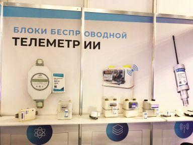 """""""Рос-Газ-Экспо-2019"""", Санкт-Петербург"""