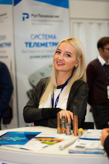 """""""Рос-Газ-Экспо-2016"""", Санкт-Петербург"""