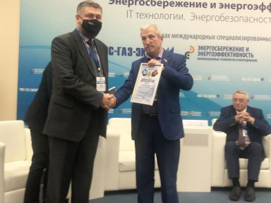 """""""Рос-Газ-Экспо-2021"""", Санкт-Петербург"""