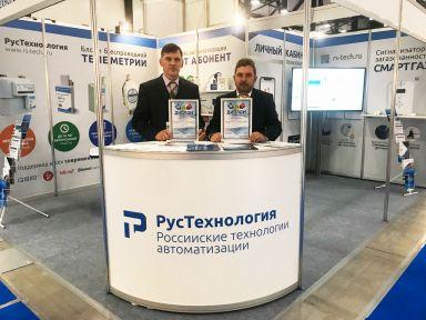 """""""Рос-Газ-Экспо-2018"""", Санкт-Петербург"""